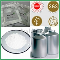 Amoxicillin trihydrate compacted micronized  factory in china pharma