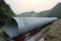 Corrugated steel drainage pipe  metal