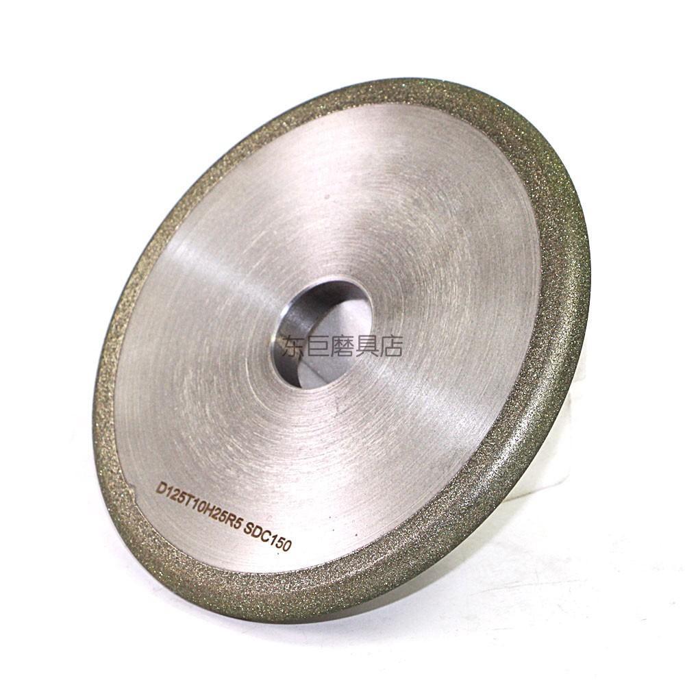 广东成型刀具订制 R5电铸金刚石砂轮 用于精密研磨光学玻璃镜片 1