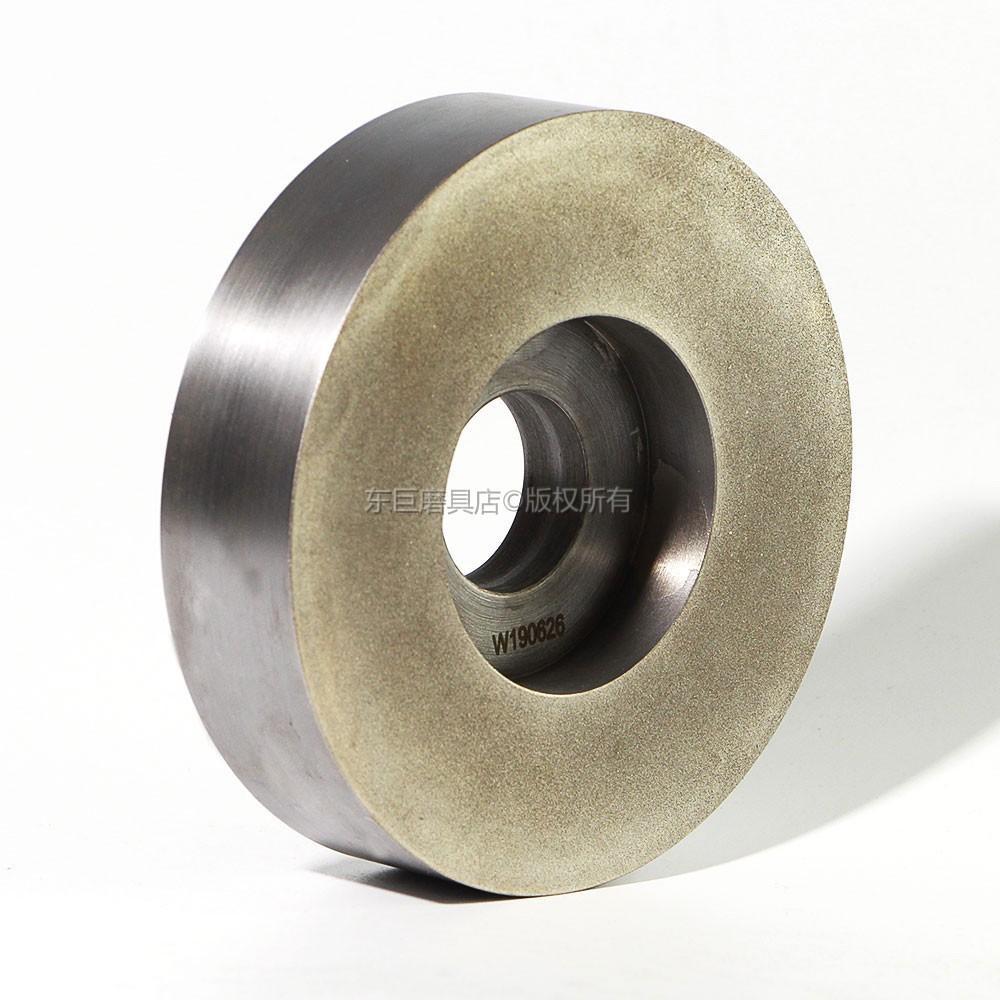 訂做6A2杯形端面磨電鍍金剛石氮化硼砂輪  300外徑合金拋光磨盤 1