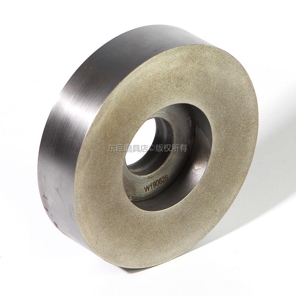 訂做6A2杯形端面磨電鍍金剛石氮化硼砂輪  300外徑合金拋光磨盤 3