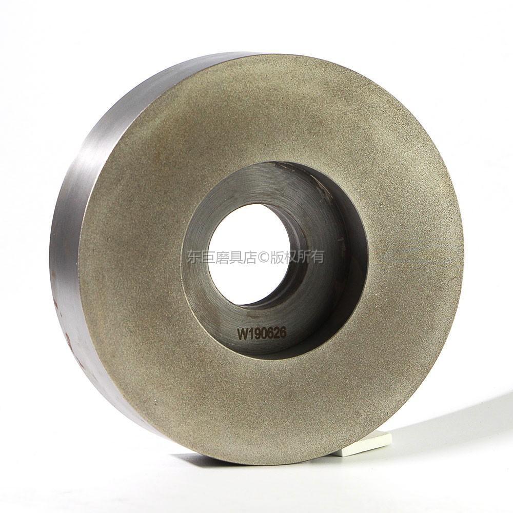 訂做6A2杯形端面磨電鍍金剛石氮化硼砂輪  300外徑合金拋光磨盤 4