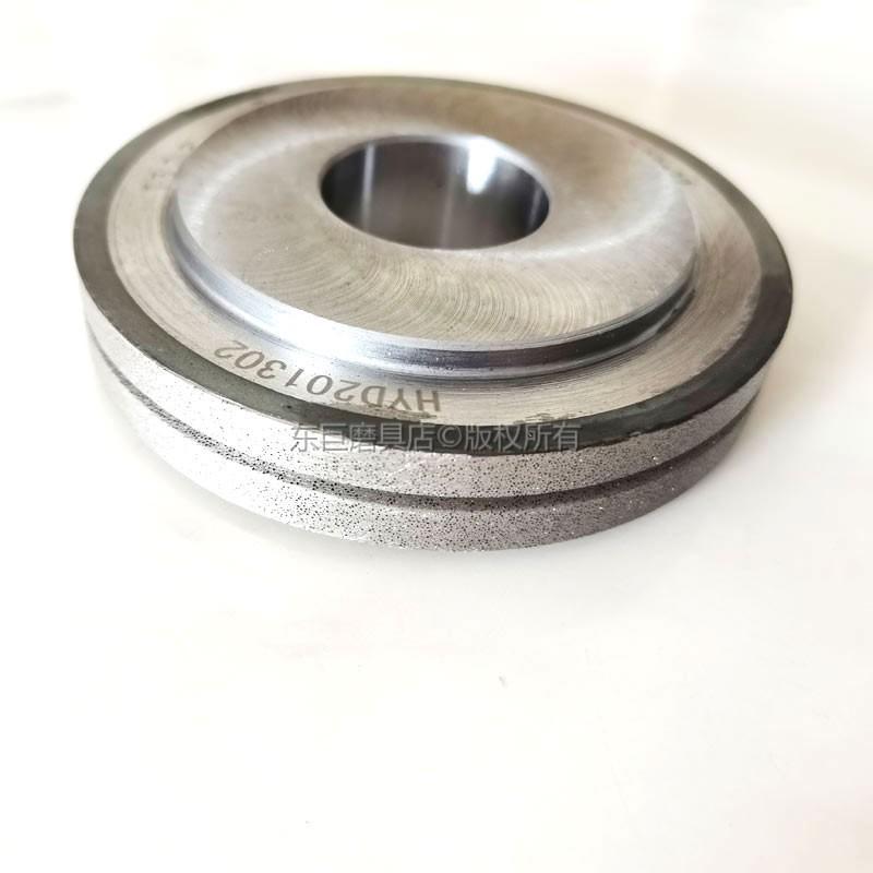 來圖訂製 修整蝸杆行業砂輪專用電鑄金剛石滾輪 電鍍結合劑 2