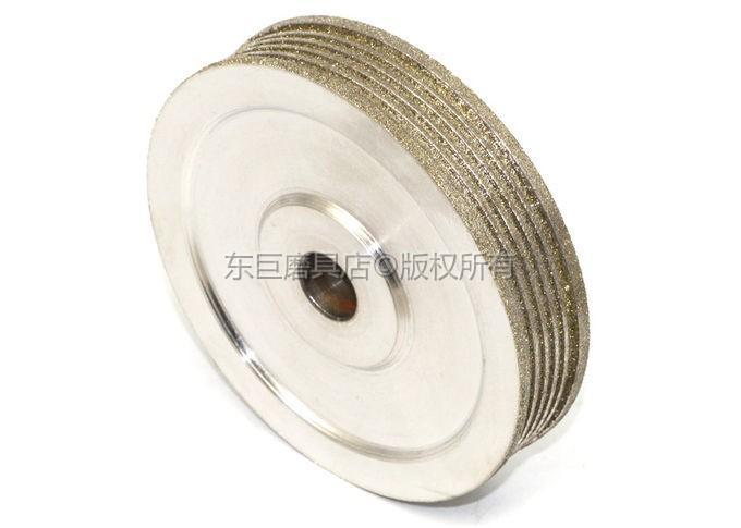 東莞訂做異型多槽電鍍CBN砂輪 成型專用無需修整 3