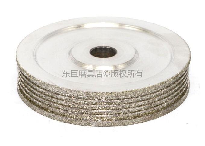 東莞訂做異型多槽電鍍CBN砂輪 成型專用無需修整 1