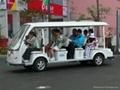 長沙電動觀光車11座 3