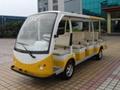 14座长沙电动观光车 5