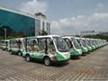 長沙電動觀光車