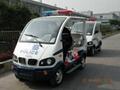 長沙電動城管車敞開式