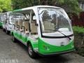 湖南電動觀光車