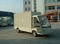 長沙箱式電動貨車