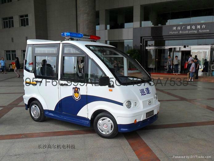 电动警务人员巡逻车 3