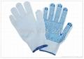 cheap pvc dot work gloves supplier in