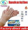 Food handling disposable vinyl gloves
