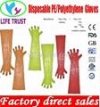 Vet gloves for animal 80cm 90cm long