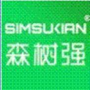 深圳市森樹強電子科技有限公司