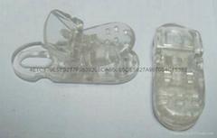 塑料透明鳄鱼夹子