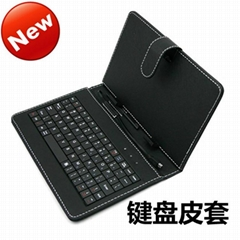 7寸平板电脑通用键盘皮套