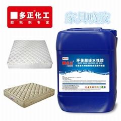海綿專用水性噴膠