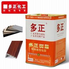 中纤板贴合PVC膜包覆胶