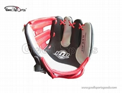 8.5inch kids baseball gl