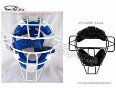 face guard protector mask