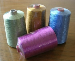 2014 new exquisite embroidery thread,high quality sewing yarn