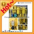 Emulsified Turbine Oil Filtration Machine adopting high-molecule materia 2