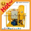 Emulsified Turbine Oil Filtration Machine adopting high-molecule materia 1