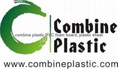 Combine plastic board-PVC deocation materials