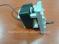 GM Series Ice-cream maker motor 1