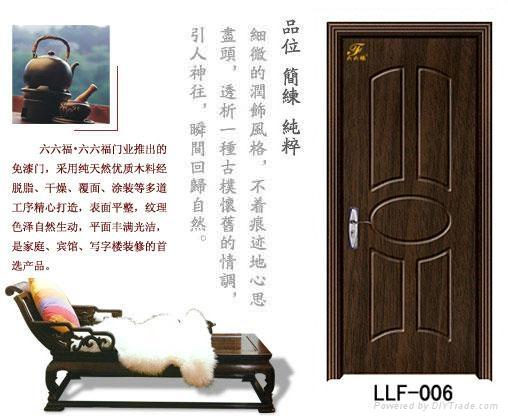 套裝門 1