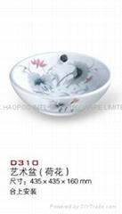 藝朮盆  D310 (荷花)