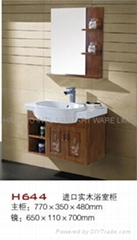Oak Wood Bathroom Cabinet   H644