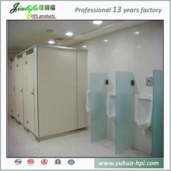Jialifu resin bathroom patitions product