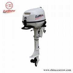 outboard motor 4hp  4s