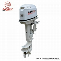 outboard motor 25hp 2s