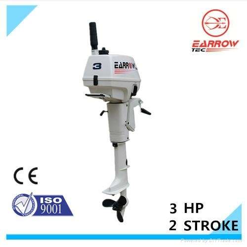 Outboard Motor 3hp 1