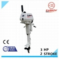 Outboard Motor 3hp