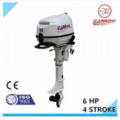 Outboard motor 6hp 4 stroke