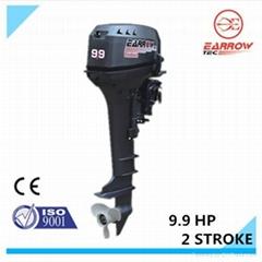 outboard motor 9.9hp 2stroke