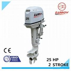 outboard motor 25hp 2 stroke