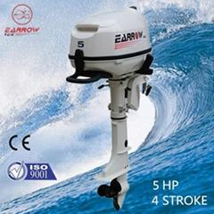 5hp 4 stroke outboard motor