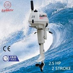 2.5hp 2stroke boat engine