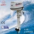 4hp 2stroke outboard motor