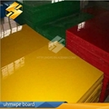 High-density polyethylene sheet  plastic board wpe sheet 2