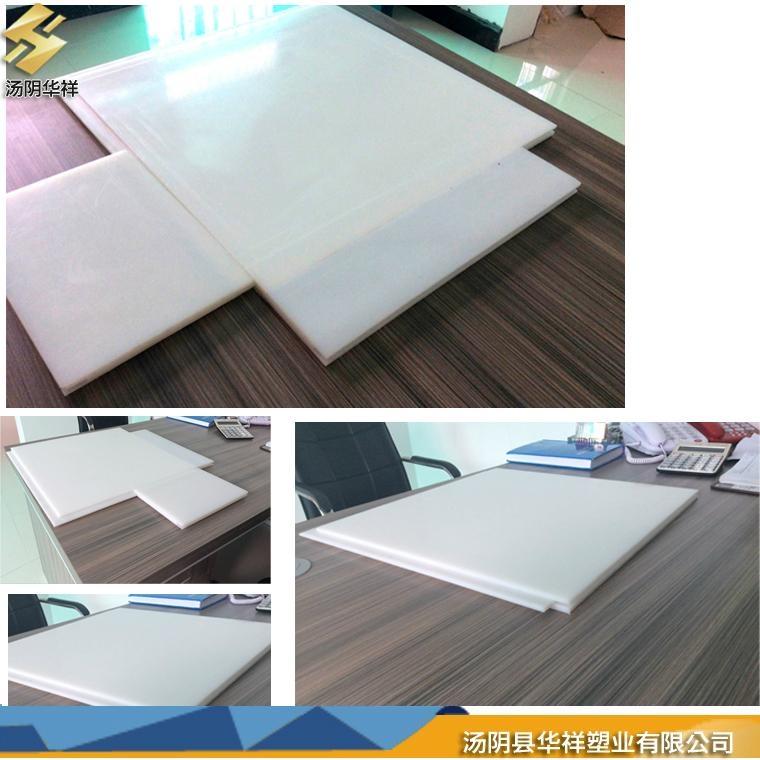 High-density polyethylene sheet  plastic board wpe sheet 5