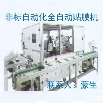 空调压缩机组装生产线 4