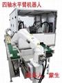 空调压缩机组装生产线 5