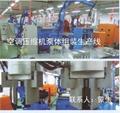 空调压缩机组装生产线